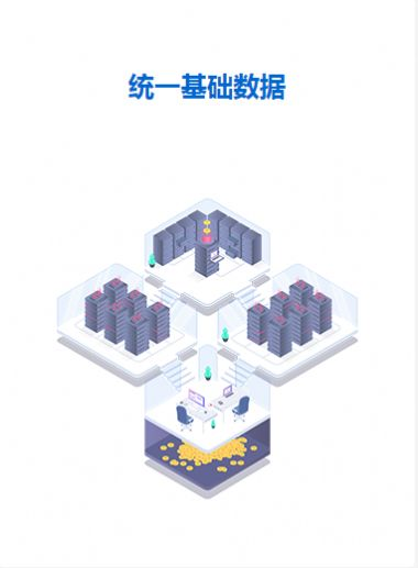四川省教育公共信息服务平台注册登录官方入口图2: