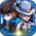 明星偵探冒險團無限金幣破解版 v1.0