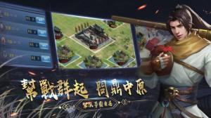 江湖野史之破天官方版图2