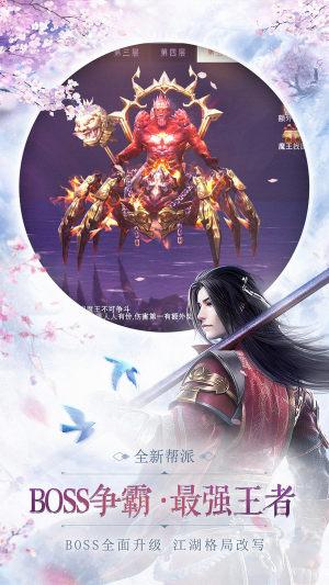 仙逆仙侠神魔录官网版图2