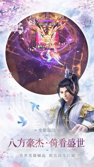 仙逆仙侠神魔录手游官网正版图片1