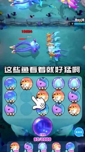 迷你水族箱游戏安卓红包版图片2