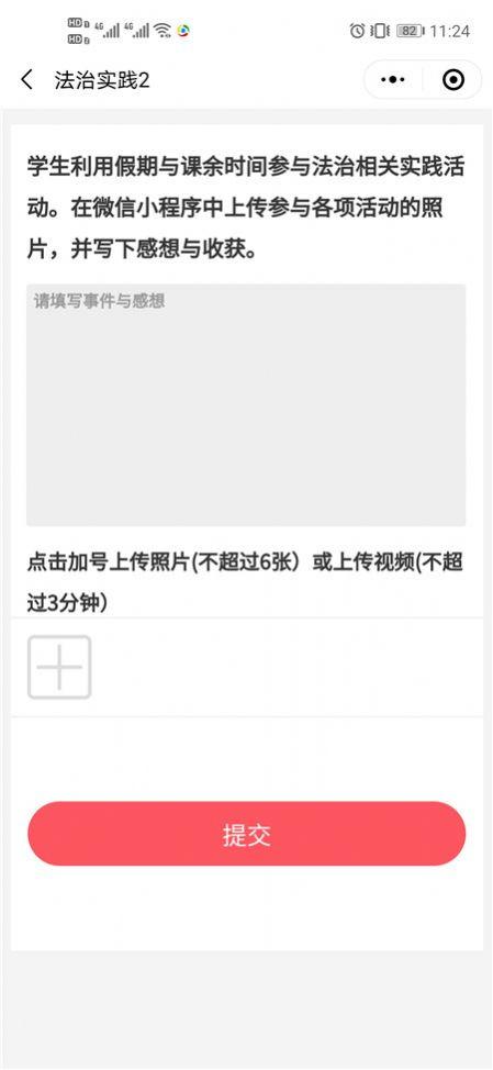 """2020第七届国家宪法日""""宪法晨读""""活动直播视频回放地址图1:"""
