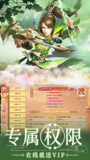 剑与琴之争鸣官网版图4