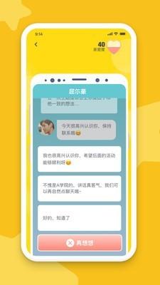 蜜芽miya188.coom在线视频官方最新地址2020图1: