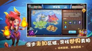 奇幻海岛游戏图3