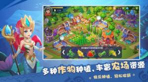 奇幻海岛游戏图1