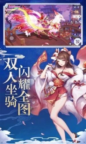 元气萌姬物语手游官网正式版图片2