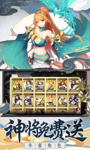 少年妖灵师官方正版手游图片1