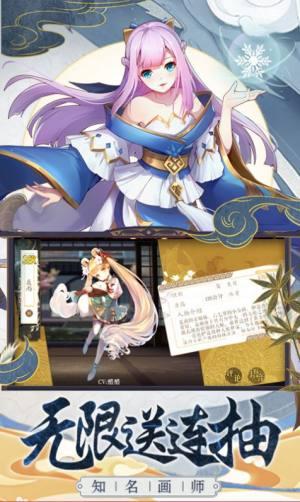 少年妖灵师官方版图5