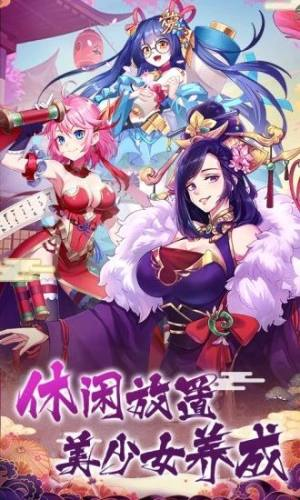 妖姬诡术师手游官方正式版图片1