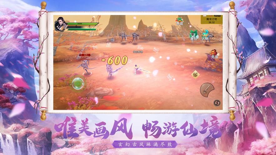 灵域苍穹手游领福利红包版图2: