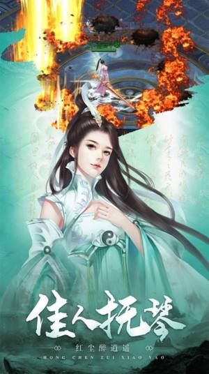 魔剑神鬼传手游官方版图片1