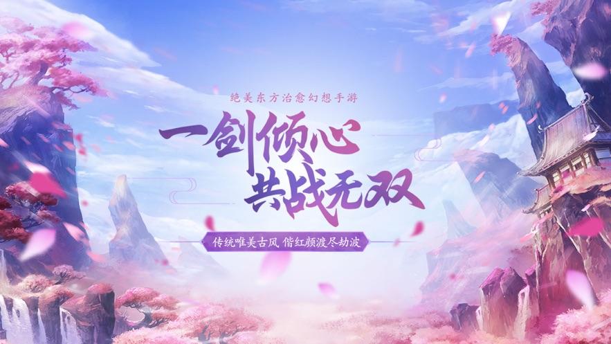 灵域苍穹手游领福利红包版图4: