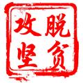 农村房屋安全采集助手App