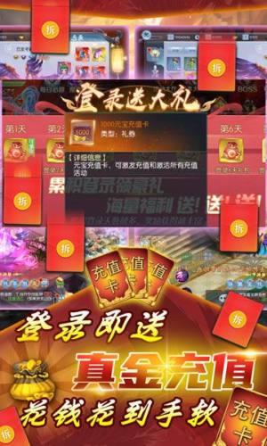 幻剑魔童手游官网正式版图片1