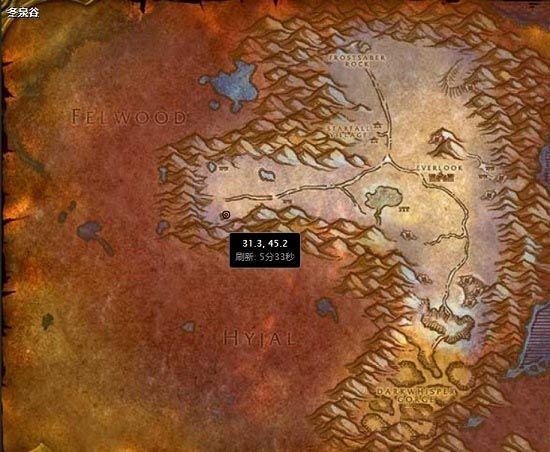 魔兽世界最后一片任务后续怎么做?WOW最后一片任务后续攻略[多图]图片2