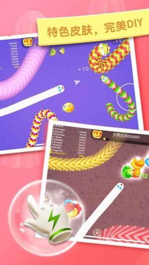 贪吃蛇蛇冲刺游戏安卓最新版图片1