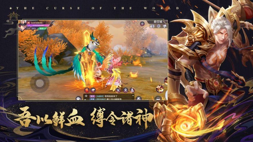 玉袍长剑手游官方安卓版图1: