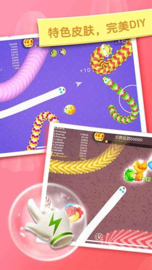 贪吃蛇蛇冲刺游戏图2