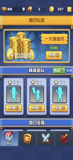 弹跳橡皮人游戏无限金币破解版图片2