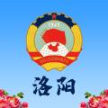 洛阳政协平台App