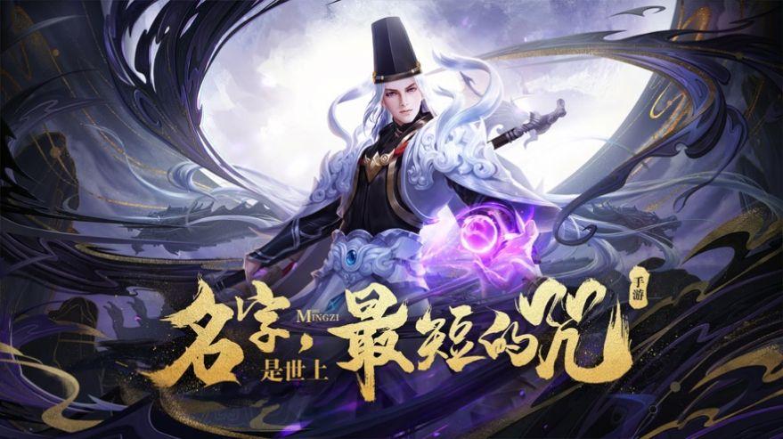 玉袍长剑手游官方安卓版图3: