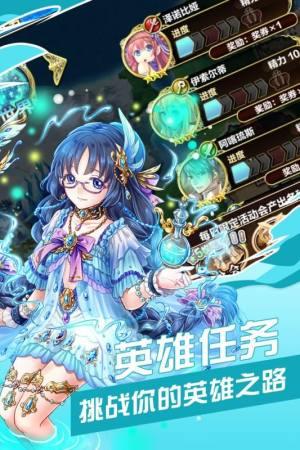 剑与魔法少女官网版图3