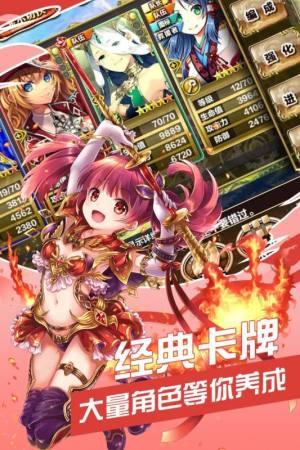 剑与魔法少女官网版图4