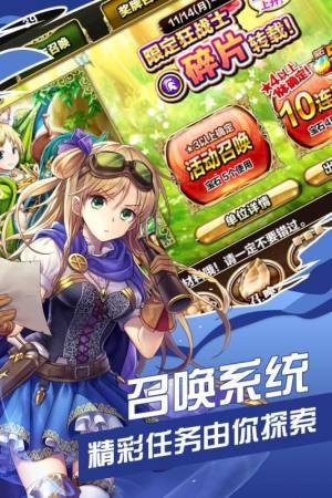 剑与魔法少女官网版图2