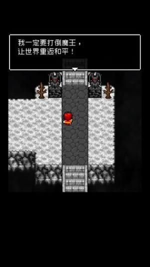 大帝国汉化组游戏安卓直装版图片1