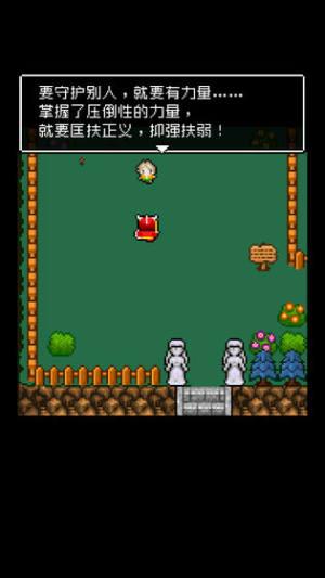 大帝国汉化组游戏安卓图2