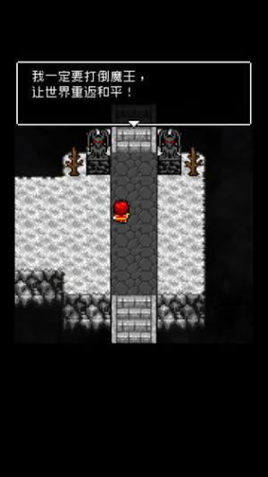 大帝国汉化组游戏安卓图3