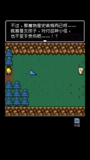大帝国汉化组游戏安卓图4