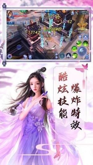 魔剑江湖录4手游官网安卓版图片1
