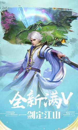 魔剑仙踪手游官方最新版图片1