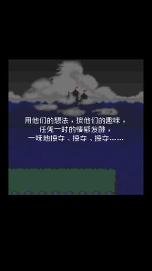 大帝国汉化组游戏安卓图1