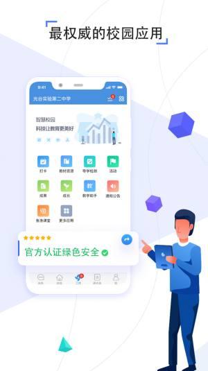 邯郸科技教育频道孙清梅10:00直播培养孩子的三个层次图1
