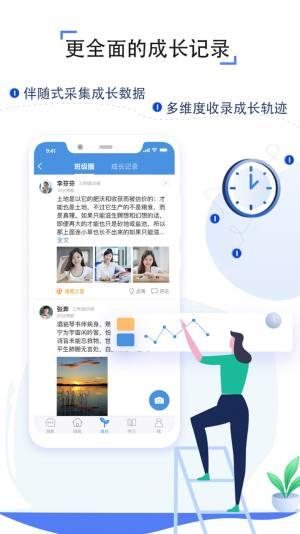 邯郸科技教育频道孙清梅10:00直播培养孩子的三个层次图2