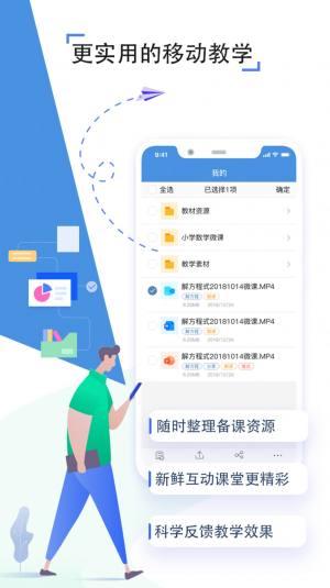邯郸科技教育频道孙清梅10:00直播培养孩子的三个层次图3