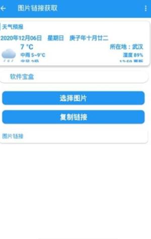 起司猫软件盒app图1