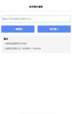 起司猫软件盒app图3