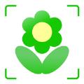 花草日记植物识别APP