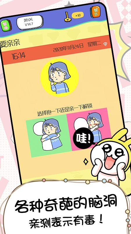 天天爱画猜游戏官方安卓版图片1