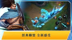 英雄联盟激斗峡谷台湾服官网登录注册地址图片1