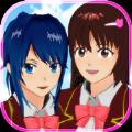 櫻花校園模擬器12月最新版
