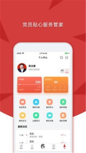 苗侗先锋App图2
