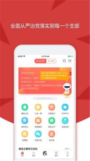 苗侗先锋App图4