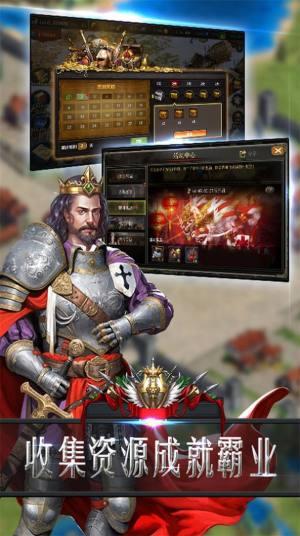帝国警戒2游戏官方手机版图片1