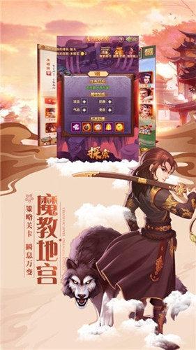 灵剑少年红包版图1